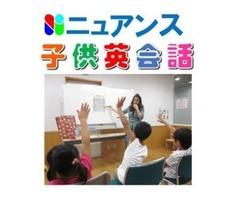 子供英会話 川西教室