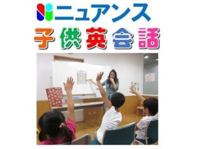子供英会話 門戸厄神教室