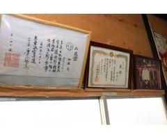 糸東流空手道 錬成館道場