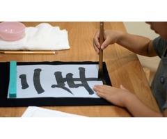 子どもに「きれいな字」という一生の財産を与えませんか?