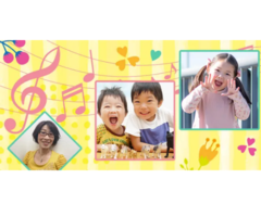 横須賀市・横須賀中央教会近くにあります石渡ピアノ教室です♪
