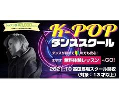 B.P.K-POPダンススクール